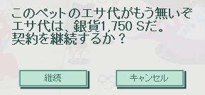 kuko_20151015-07
