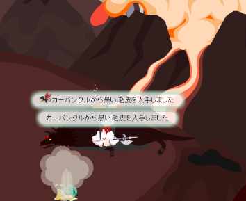 kuko-20150709-02