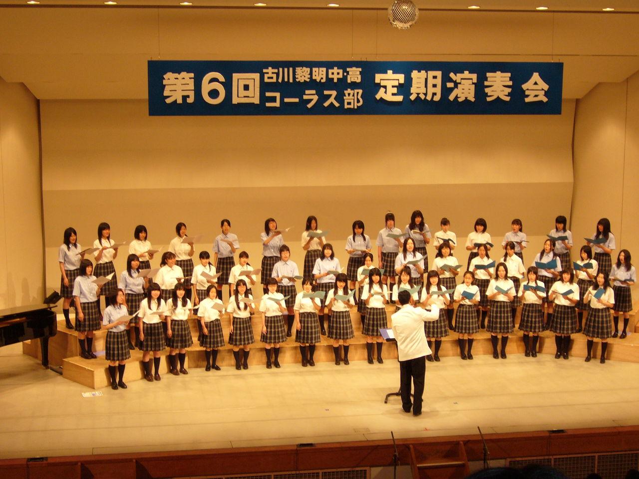 高校 古川 黎明 古川黎明中学・高等学校 ×モリサワ