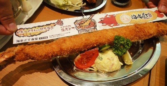 名古屋発祥の文句なしに美味い三大料理「エビフライ」「天むす」