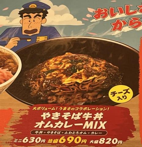 【画像】彡(^)(^)「なんか無性に牛丼とカレーと焼きそばとオムライスが食べたい気分やな…ファッ!?」