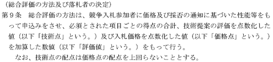 20160728_07_01_05
