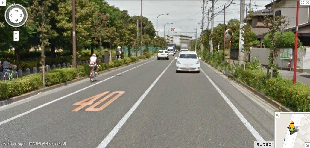 自転車の交通ルール(1-1)用語の定義:「車両通行帯」について ...