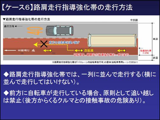 159_01_mat07_04_02