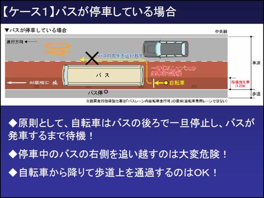 159_01_mat07_02_01