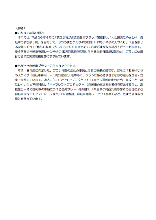 20150805_04_02