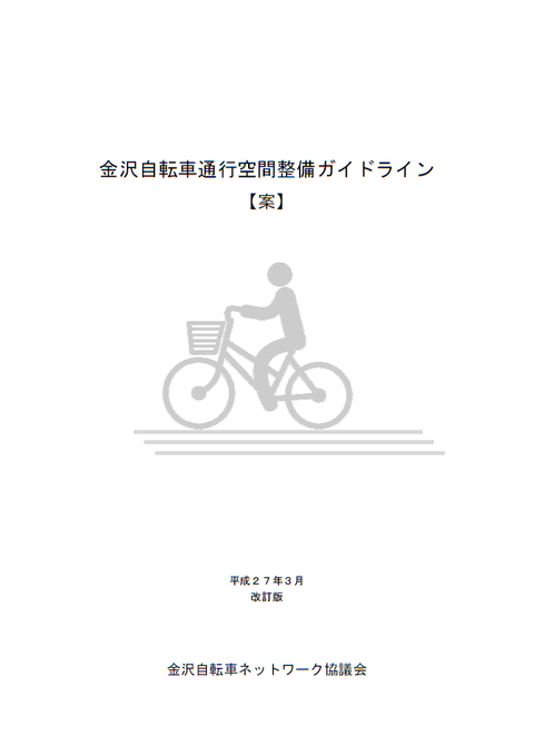 pdf09_01_001