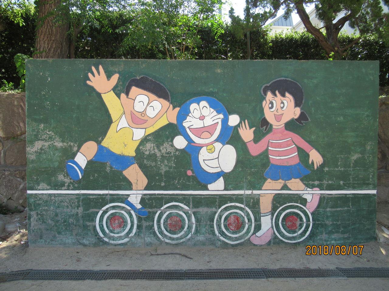 岩園小学校 ブロック塀