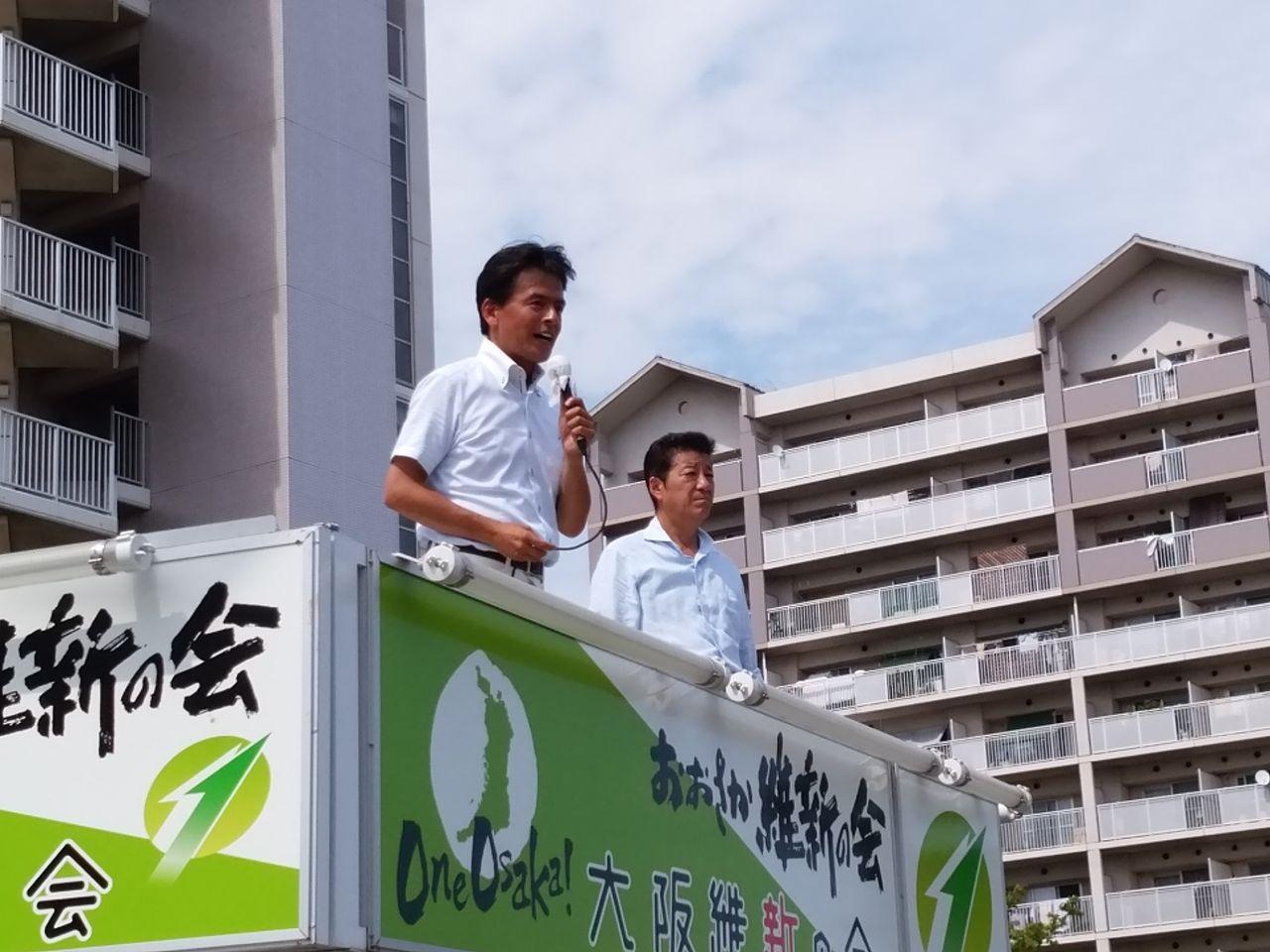 マルハチ前にて松井代表と演説