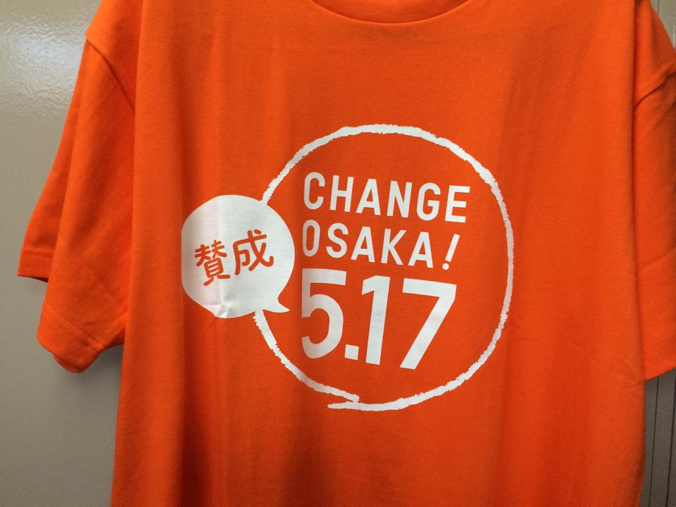 17 Tシャツ