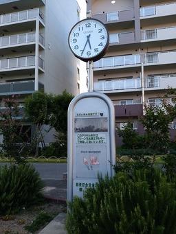 南芦屋浜団地時計