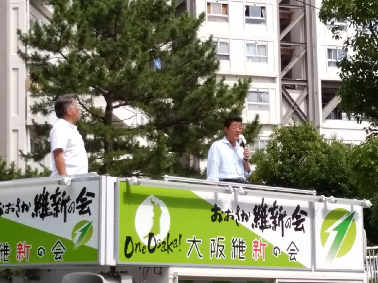 芦屋浜にて松井代表