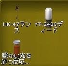 0e74654d.jpg