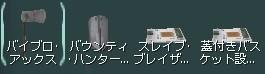 3abb701d.jpg
