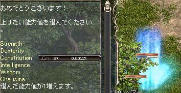 b42b7573.jpg