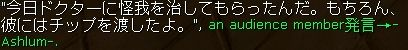 cd3eb5f6.jpg