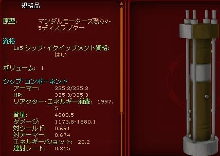 d1b23bcc.jpg