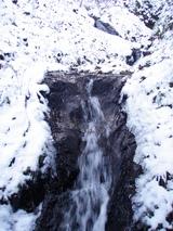 ナメトコ谷
