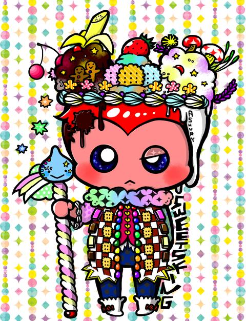 お菓子の王様