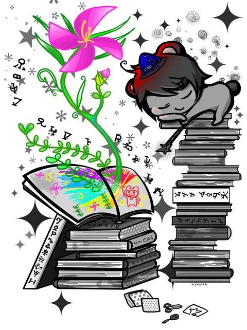 見習い魔法と知識の本