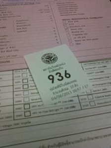 2497本日の整理券