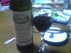 2154「カツオの叩きと赤ワイン」