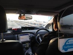 タクシーオールタイ