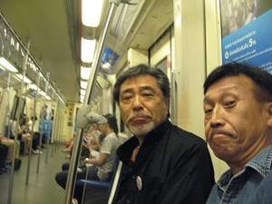 初めての地下鉄