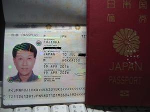 新規パスポート