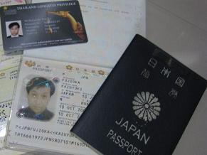 10年経ったパスポート