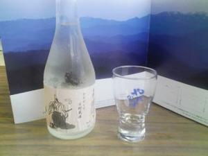 2173「吉野山の地酒」