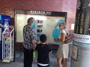 日本最南端電停の谷山駅から乗車