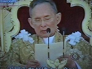 逝去されたタイ国王