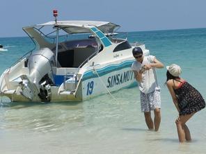 2116「1サタンボート」