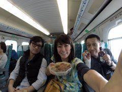 31台南から新幹線で台北に