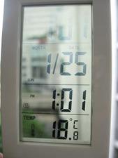 なんと18℃