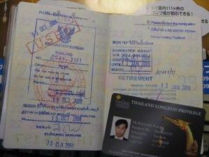 2271「IDカードの重要性」