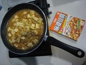 2386「麻婆豆腐