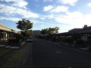有田焼の町