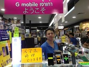 オーナーのOさんは日本語は話せません