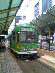 2364「電車」