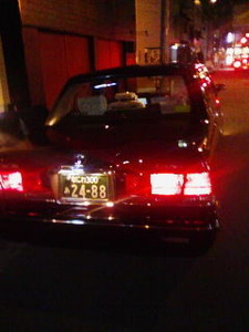 2177「黒塗りタクシー」