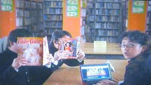 2137「図書館男子」