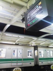 2176「最終地下鉄」
