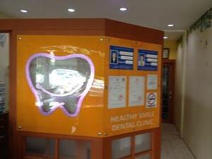近所の歯科医院