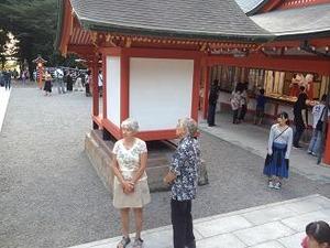 日本の神宮初参拝