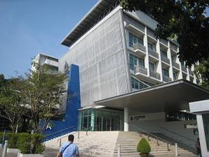 泰日工業大学校舎