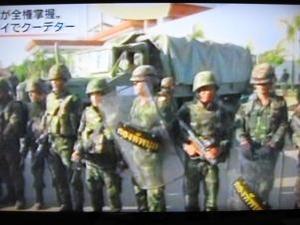 2649軍事クーデター