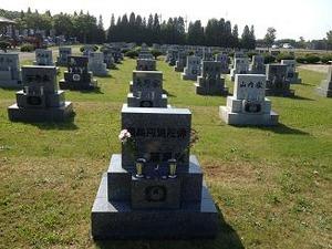 父の墓前に合掌