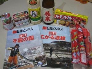 2115「日本から救援物資」